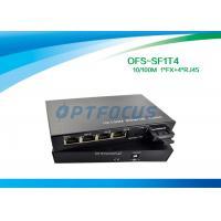External Multimode Fiber Switch , Half Duplex 10 Gigabit Ethernet Switch