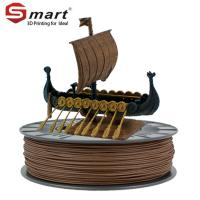 Buy cheap High Quality Chocolate Filament for 3d Printer Food Filament Safe Distributor Europe For Sale from wholesalers
