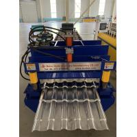 Buy cheap 380v Roofing Panel Sheet Making Machine 70mm Shaft For Alu - Alloy And Zinc Sheet from wholesalers