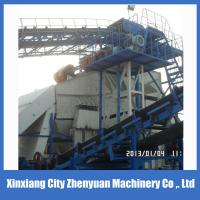 Buy cheap Stably Built Minerals Development Crushing Systerm from wholesalers
