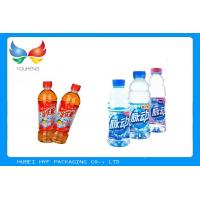 Buy cheap High Shrink Rate Pvc Heat Shrink Plastic Film Recycling For Soft Drinks from wholesalers