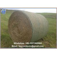 Buy cheap Hot Selling 100% HDPE 8.33gsm 1.23x3000m Straw Hay Bale Net Wrap from wholesalers