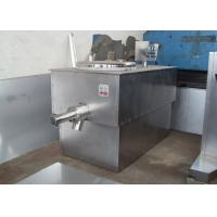 Buy cheap Pharmaceutical High Speed Mixer Granulator With Sway Granulator GMP Approved product
