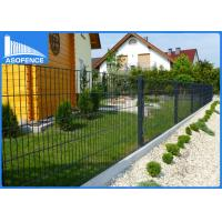 Buy cheap Decorative Garden Double Wire Fence 2d Panels With 2500mm Length from wholesalers