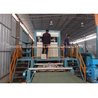 Buy cheap Rotary Drum Paper Fruit Tray Machine High Capacity 2000 - 2500PCS / H from wholesalers