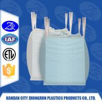 Buy cheap pp jumbo bag/pp big bag/ton bag (for sand,building material,chemical,fertilizer,flour,salt from wholesalers