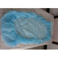 Buy cheap Disposable Hospital Bed Mattress Cover Fitted Fire Retardant from wholesalers