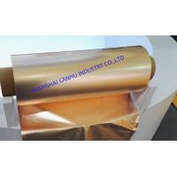 Buy cheap High precision 9um-90um Thickness RA copper foil for electrical industry from Wholesalers