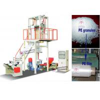 Buy cheap 50 55 60 65 HDPE/LDPE/LLDPE plastic Film Blowing Machine/blown film machine/SJ-B/blower from wholesalers