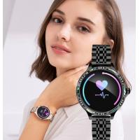 Buy cheap Smart Watch for Women With Seven Beads Strap Heart Rate Monitoring Sports For Ladies from wholesalers