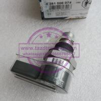 Buy cheap BOSCH pressure regulating valve 0281006074, 0281006075 for AUDI, SEAT, VW 057130764AA, 057130764AB from wholesalers
