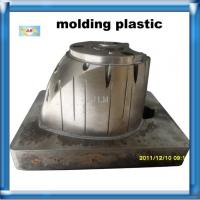 Buy cheap Custom Household Appliances Mould, Hot Runner Plastic Injection Moulds (2344, 8407, SKD61) from wholesalers