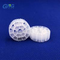 Buy cheap Biofilm Carrier MBBR K1 Moving Bed Filter Bio Media for Water Treatment from wholesalers