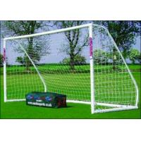 Buy cheap Tennis Sport Net / Volleyball Net / Football Net from wholesalers