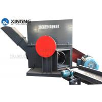 Buy cheap KS fast pipe grinder for big plastic pipe big capacity fast speed pipe shredder from wholesalers