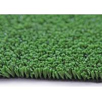 Buy cheap UV Resistant Artificial Cricket Pitch Artificial Grass 6600dtex 10mm Height from wholesalers