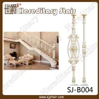Buy cheap Pear White Casting Aluminum Balustrade for Railing (SJ-B004) from wholesalers