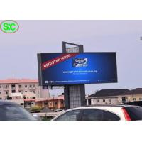 Buy cheap P10 DIP SMD Outdoor High Resolution Advertising LED Screen board from wholesalers
