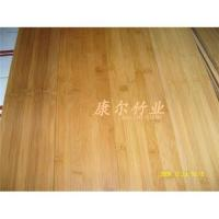 Buy cheap CHM solid bamboo flooring Manufacturer directly sell from wholesalers