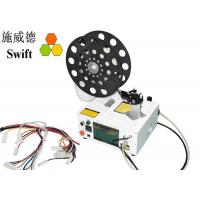 Buy cheap Auto Bundle Automatic Cable Tie System With Small Cable Tie Gun Ø20mm - Ø42mm from wholesalers