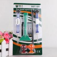 Buy cheap Multifunctional Portable Precision Screwdriver Repair Tools Set from wholesalers