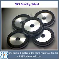 Buy cheap China Diamond wheel/diamond grinding wheel/diamond cup wheel from wholesalers