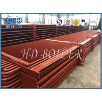 Buy cheap Steel Boiler Economizer Heat Exchanger Tubes For Industrail Power Plant,ISO/ASME from wholesalers