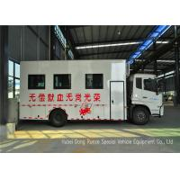 Buy cheap Kingrun Mobile Blood Donation Truck , Hospital Physical Examination Vehicle from wholesalers