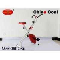 Buy cheap Simple Industrial Tools And Hardware Gymnastic Vehicle Bike For Exercise from wholesalers