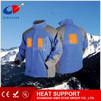 Buy cheap 2016 New fashion men heated jackets,7.4V battery durarion 3-5 hours,3 far infrared heated elements from wholesalers