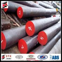 Buy cheap astm a105 forged steel bar from wholesalers