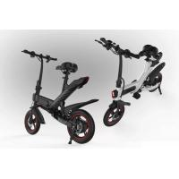 Buy cheap Portable Collapsible Electric Bike , Folding Electric Bicycle With Disc Break System from wholesalers