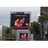 Buy cheap SMD Ph8 Advertising Led Screens , Slim Led Video Wall Panels High Refresh Rate from wholesalers