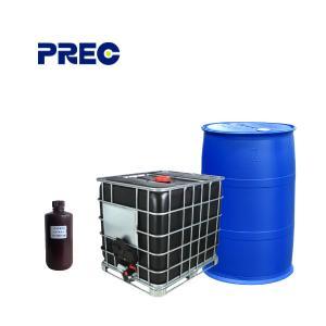 Buy cheap Acrylic Resins Acetoacetoxyethyl Methacrylate product