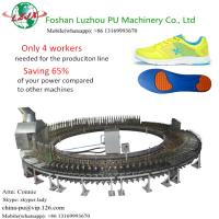 Buy cheap Saving 65% of your Power! PU sole molding machine shoe machine from wholesalers