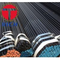 Buy cheap API 5L Non-alloy Black Coating Seamless Carbon Steel Pipe Gas Pipe from wholesalers
