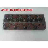 Buy cheap Cylinder head for Weifang Ricardo engine parts of 295/495/4100/4105/6105/6113/6126 from wholesalers