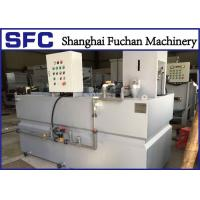 Buy cheap Auto Polymer Preparation Unit Dosing System For Dry Powder And Liquid Flocculant from wholesalers