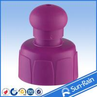 Buy cheap 28 / 410 Purple push pull round plastic caps ,  sports bottle caps from wholesalers