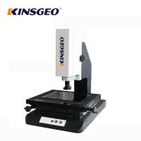 Buy cheap 18kg Image Coordinate Measuring Machines Manual Operation With 1 Year Warranty from wholesalers