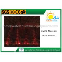 Buy cheap Fashionable Small Dancing Fountain , Dancing Water Feature With RGB LED Lights from wholesalers