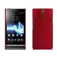 Buy cheap Red Hard Tough Armor Slim Back Cover Case Skin for Sony Xperia S Mobile Phone from wholesalers