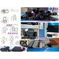 Buy cheap EPDM rubber Electric cabinet box seal strip from wholesalers