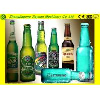 Buy cheap Automatic Small Scale Beer Bottling Machine from wholesalers
