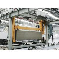Buy cheap Fireproof Autoclaved Aerated Concrete Fly Ash Brick Manufacturing Machine from wholesalers