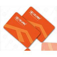 Buy cheap 2012Good Quality Smart Card from wholesalers