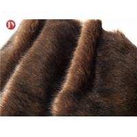 Buy cheap Tip Dyed Plush Faux Fur Fabric Coffee With Black Tip Tissavel 100% Polyester from wholesalers