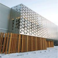 China Customized Aluminum Curtain Wall panel Exterior Perforated Panel for buildings facade on sale