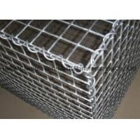 Buy cheap Square Low Carbon Iron Wire Welded Gabion Box  Rust - Resistant For Stone Building from wholesalers