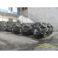 Buy cheap Anti - Explosion Pneumatic Marine Rubber Fender , docking fenders from wholesalers